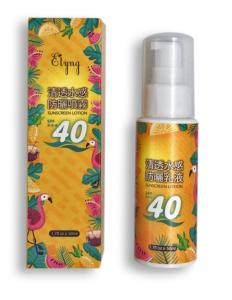 [E-TYNG 伊婷] SPF40★★★清透水感防曬乳液 50ML [E-TYNG] SPF40★★★ SUNSCREEN LOTION 50ML