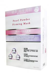 [E-TYNG 伊婷] 珍珠潤白面膜 [E-TYNG] Pearl Firming Mask 10pcs/box