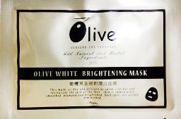 黑金絕對潤白面膜 White Brightening Mask 5pcs/25ml